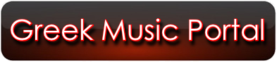 GREEK MUSIC PORTAL