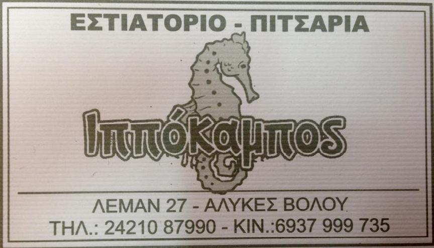 GREEK WEB