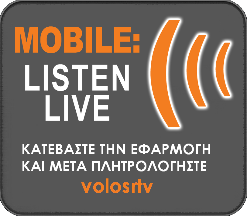 LISTEN LIVE PHONE FREE